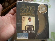 a941981 24K Gold CD Number 790 Michael Kwan 關正傑 英雄出少年 Sealed