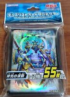 Yugioh Card Protector Surge of Divine Light 55 Sleeves Japan Sleeve NEW