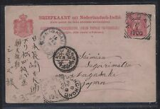 NETHERLAND INDIES (P1709B) 1900 PSC VIA HONG KONG, CDS, TO JAPAN CDS WITH MSG