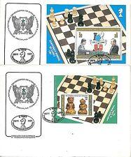 CHESS - Sao Tome & Principe: Scott # 625 + 624 miniature sheet  FDC COVER 1981