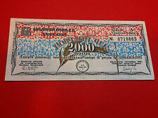 LOCAL NOTE- BOSNIA - 2000 DINARA 1992 - Banja Luka - serial- 0718663 !!
