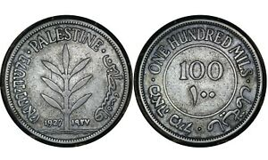 100 Mils 1927 British Mandate  Palestine (Israel) Silver Coin  # 7 From 1$