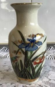 Vintage Japenese Iris Flower And Kawasemi Kingfisher Vase