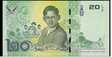 Thailande THAILAND Billet 20 BAHT 2017 COMMEMORATIVE ROI RAMA ETUDIANT NEUF UNC