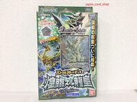 25434 SD38 Battle Spirits Start Deck Adventing Dragon Emperor