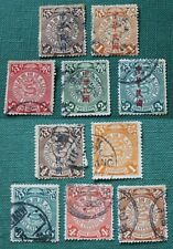 10 Pieces of China Coiling Dragon Stamps FREE Shipping Used 2