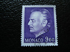 Monaco - Stamp Yvert and Tellier N°1146 Obl (A26) Stamp