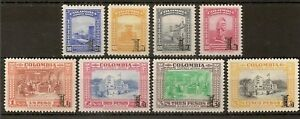 COLOMBIA PRIVATE AIR COMPANIES LANSA 1951 TO 5p NATIONAL LIBRARY SG21/8 LHM