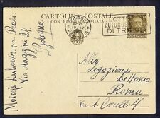 Italy(Latvia), 1939, Postcard Nr: 91 from Bologna with machine cancel to Roma