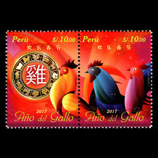 Peru 2018 - Chinese New Year 2017 - Year of the Rooster - MNH