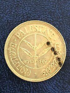 Palestine 50 Mils, 1942, Silver Coin 0.72, XF-AU, British Mandate
