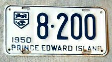 PRINCE EDWARD ISLAND License Plate Tag 1950 PEI - Low Shipping