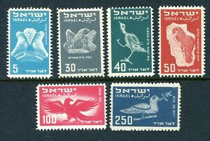 Israel C1-C6 Mint Hinged Air Mail Doves Grapes Eagle Bird 1950 See Scans x40078