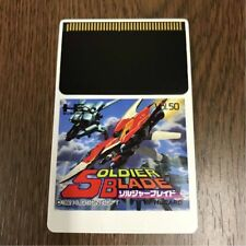 USED Soldier Blade PC engine HE system HuCard NTSC-J Japan Rare F/S