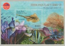 MALAYSIA 2004 MARINE LIFE SERIES VI STINGRAY MNH STAMP SHEETLET
