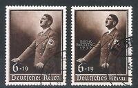 DR Nazi 3rd Reich Rare WW2 Stamp Gest Set Hitler Speech Uniform Fuhrer Birthday