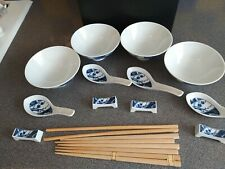 Oriental Four Piece Dinner Set - blue and white