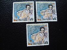 VATICAN - timbre yvert et tellier n° 878 x3 obl (A28) stamp (A)