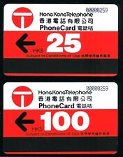 Hong Kong 1984 Red Trial issue pair HK$25 & HK$100 mint pair matched control