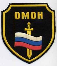 """RUSSIAN SPECIAL MISSING  POLICE OFFICER PATCH """"OMON"""" PHISICAL SUPPORT DETACHMENT"""