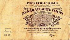 Russia /25,000 Rubles 1921 No. 091 Currency Note