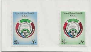 SAUDI ARABIA Sc 820-21 NH issue of 1981 - SOCCER WORLD CUP
