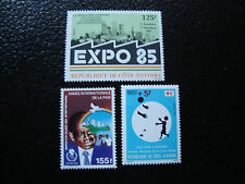 COTE D IVOIRE - timbre yvert et tellier n° 737 781 792 n** (A10) stamp