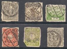 Worldwide stamps Japan, Republic of China lot 6 faulty