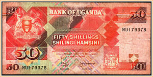 Uganda 50 Shillings 1997 Pick 30