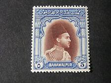 *PAKISTAN, BAHAWALPUR SCOTT # 14, 1948 5r. VALUE RULING FAMILY MVLH