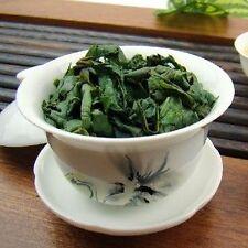 Oolong - Tie Guan Yin  #659  (King of Tea Winner)