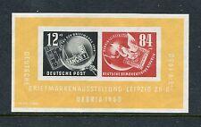 Germany-GDR B21a, MNH, Stamp EXPO DEBRIA-1950. Bavaria. SCV-$120.00 x27602