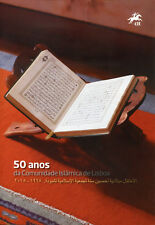 Portugal 2018 CTO Islamic Community in Lisbon 4v Set 1v MS Special Folder Stamps