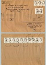 Ukraine 1994 cover used Odessa to Thousand Oak, CA . f8054