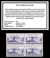 1950 - SUPREME COURT -  Block of Four Vintage U.S. Postage Stamps