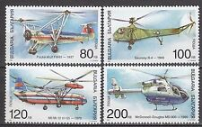BULGARIA 1998 ** MNH SC # 4045 - 4048  The Helicopters