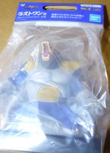 Ichiban Kuji Dragon Ball VS Omnibus Vegeta Oozaru Ohzaru Figure Last One JP NEW