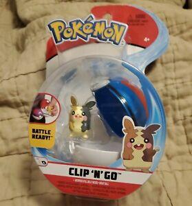 "Jazwares Morpeko & Great Ball Pokémon Clip 'n' Go Figure Toy 2"" Full Belly Mode"