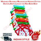 Pack of 12x Born Baby Washable Reusable Multicolour Hosiery Cotton Diapers Nappy