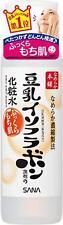 k40405 SANA Nameraka Honpo Soy Milk Isoflavone Moisturizing Lotion Toner 200ml