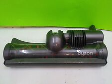 DYSON DC25 BALL VACUUM CLEANER HEAD REPLACEMENT -- 915499-08 - DYSON PART