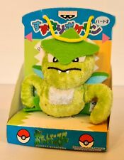 Scyther Banpresto Suzunari Bell Tiny Pokedoll Plush Series 2 Vintage Sealed 1998