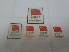 old CHINA  stamps LOT OF 5 FLAGS MNH