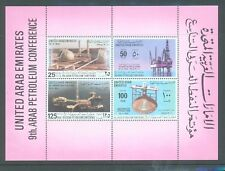 UAE 1975 Oil Conference miniature sheet sg.MS35 MNH