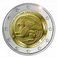 GREECE 2020. SPECIAL 2 EURO COIN. ANNIV. OF THE UNION OF THRACE.GRYPHON. BU-UNC!