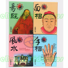 Deck of 风水面相 Chinese Feng-shui Geomancy Physiognomy Palmistry Playing card/Poker