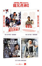 Armour Of God Collection (2016, Blu-ray) Full Slip Box / Jackie Chan / NOVA