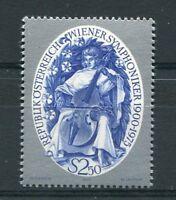 AUTRICHE - 1975 timbre 1325, Musique, Orchestre, neuf**