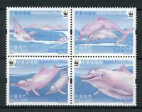 Macau Macao 2017 MNH Chinese White Dolphin WWF 4v Block Dolphins Stamps