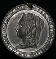 1837-1897 | Victoria 60th Year Of Reign Medal | Medals | KM Coins